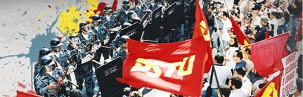 Le PSTU est la section brésilienne de la LIT-QI