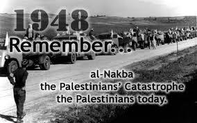 1948-La catastrophe